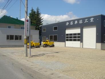 施工事例4 工場